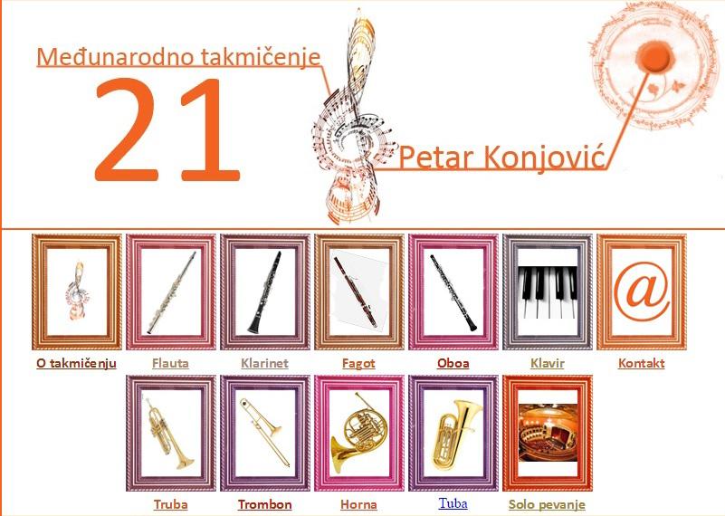 """21. Mеђународно такмичење """"Петар Коњовић"""""""