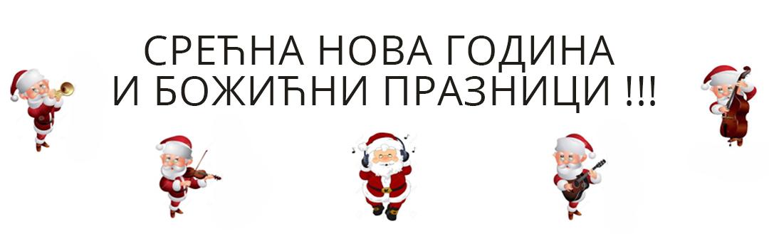 kosta-manojlovic-novogodisnja-cestitka