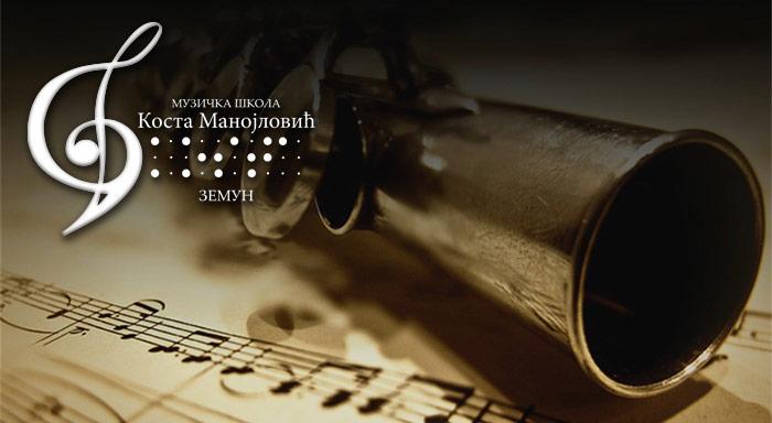 18. Међународно такмичење хармонике, Лозница
