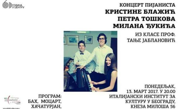 Пијанистички концерт ученика из класе професора Тање Јаблановић