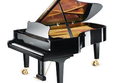 21. међународно такмичење младих пијаниста