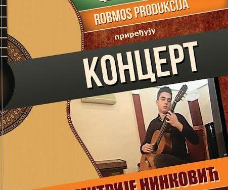Димитрије Нинковић (гитара)- Матурантски концерт у Апатину