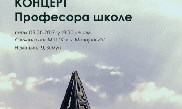 ЗЕМУНСКЕ МУЗИЧКЕ ВЕЧЕРИ- КОНЦЕРТ ПРОФЕСОРА ШКОЛЕ