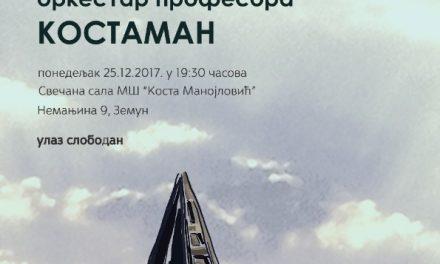 ЗЕМУНСКЕ МУЗИЧКЕ ВЕЧЕРИ- ОРКЕСТАР ПРОФЕСОРА КОСТАМАН