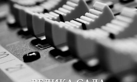 Интерни час II и IV године одсека за снимање и продукцију звука – класа др. Душана Петровића