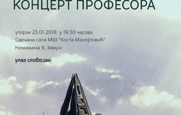 ЗЕМУНСКЕ МУЗИЧКЕ ВЕЧЕРИ- КОНЦЕРТ ПРОФЕСОРА