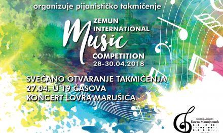 """Међународно пијанистичко такмичење """" Zemun international music competition"""""""