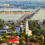Сарадња са Саратовом – Русија