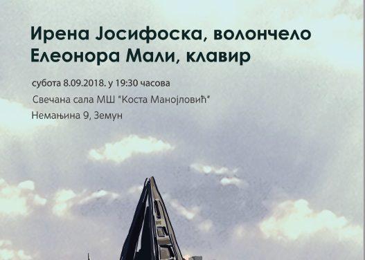 ЗЕМУНСКЕ МУЗИЧКЕ ВЕЧЕРИ- ИРЕНА ЈОСИФОСКА(виолончело), ЕЛЕОНОРА МАЛИ(клавир)