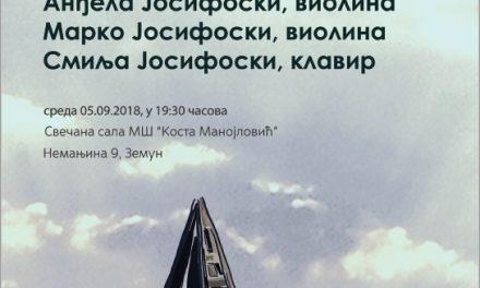 ЗЕМУНСКЕ МУЗИЧКЕ ВЕЧЕРИ- ТРИО ЈОСИФОСКИ