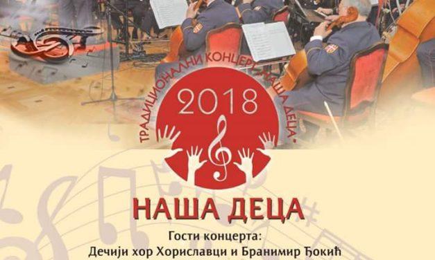 Традиционални концерт Наша деца