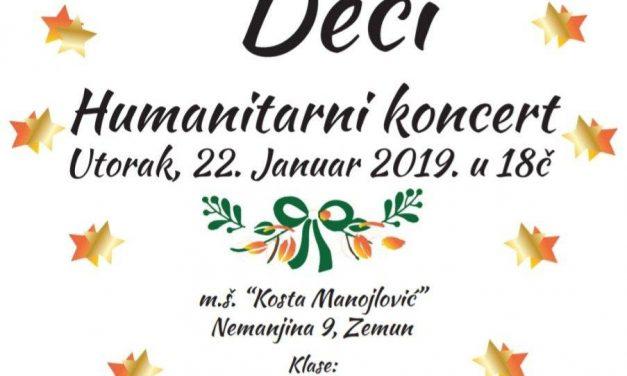 Хуманитарни концерт ДЕЦА ДЕЦИ