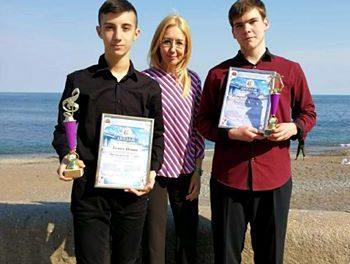 """17. Међународно такмичење """"Кримско пролеће"""""""