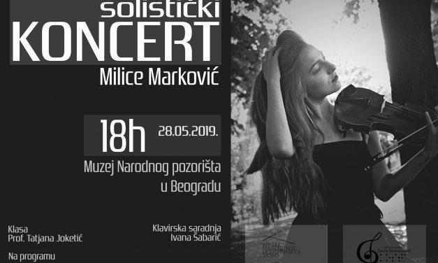 Солистички концерт Милице Марковић
