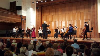Концерт у Коларацу