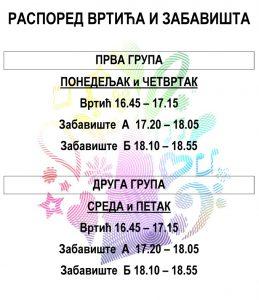 raspored-vrtica-zabavista
