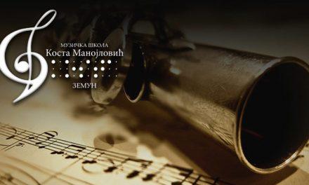 14. Међународно такмичење младих пијаниста