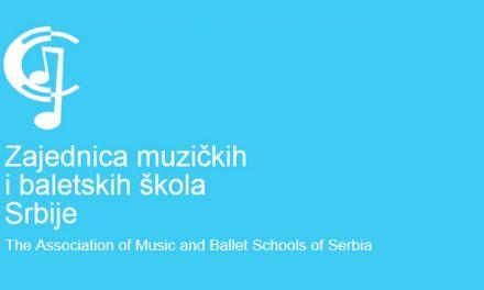 АУДИЦИЈА ЗА УЧЕНИКЕ МУЗИЧКИХ ШКОЛА СРБИЈЕ- за гудаче и обоу