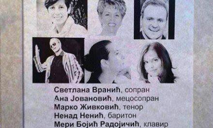 Коларчев подијум камерне музике / Љубавне песме