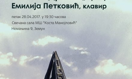 Земунске музичке вечери- Милана Дробац, флаута   Емилија Петковић, клавир