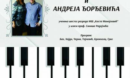 Концерт ученика у Дечијем културном центру