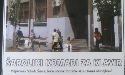 Господин Никола Шуица