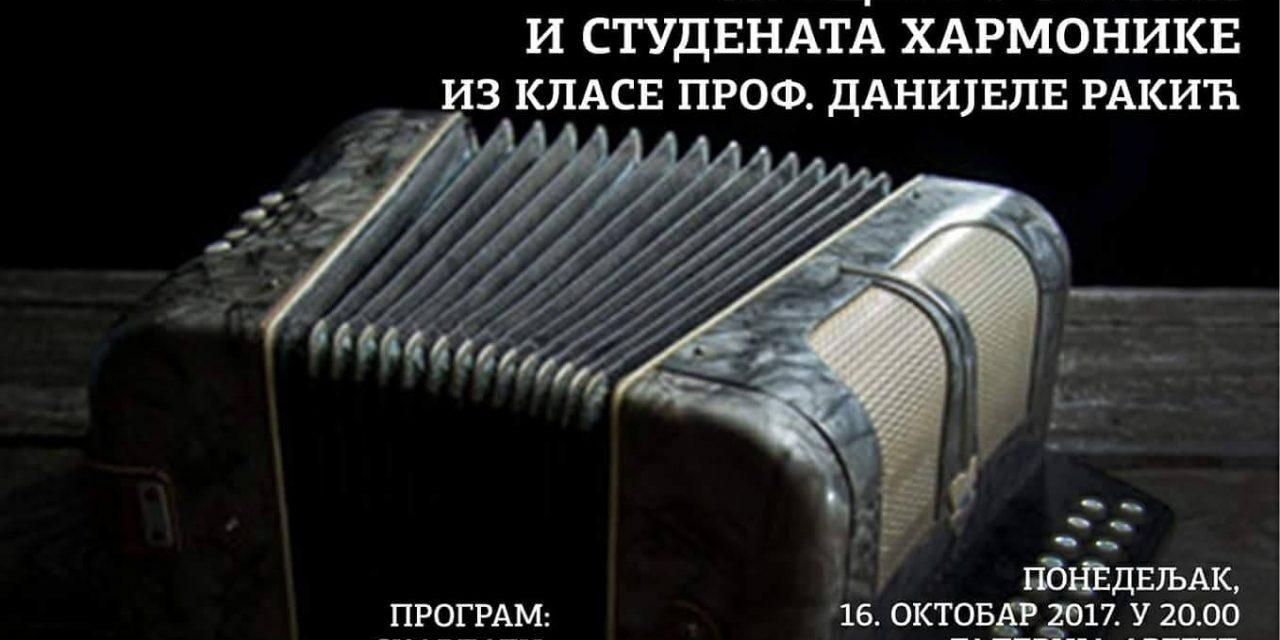 КОНЦЕРТ У ГЛЕРИЈИ КУЛТУРНОГ ЦЕНТРА БЕОГРАДА