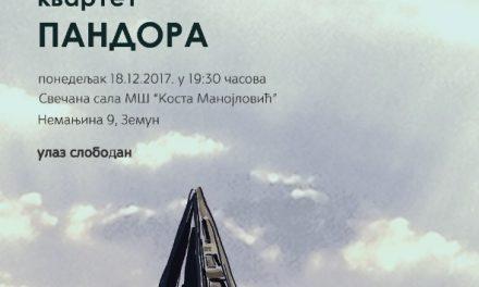 "ЗЕМУНСКЕ МУЗИЧКЕ ВЕЧЕРИ- КОНЦЕРТ ГУДАЧКОГ КВАРТЕТА ""ПАНДОРА"""