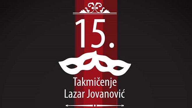 """15. Међународно такмичење соло певача """"Лазар Јовановић"""""""