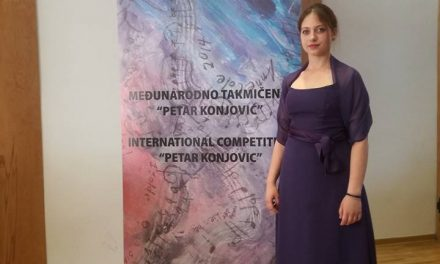 Међународно такмичење Петар Коњовић