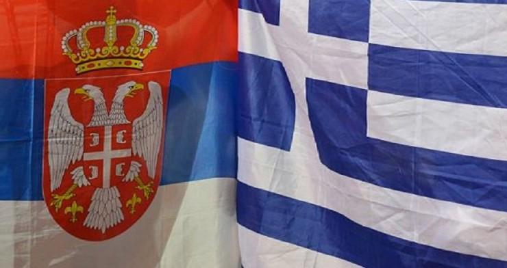 Волите ли грчку музику?