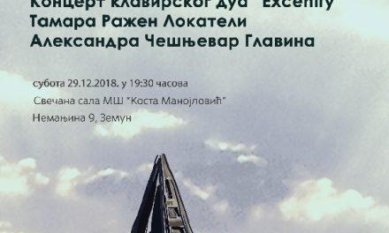 ЗМВ, Концерт клавирски дуо Excentry