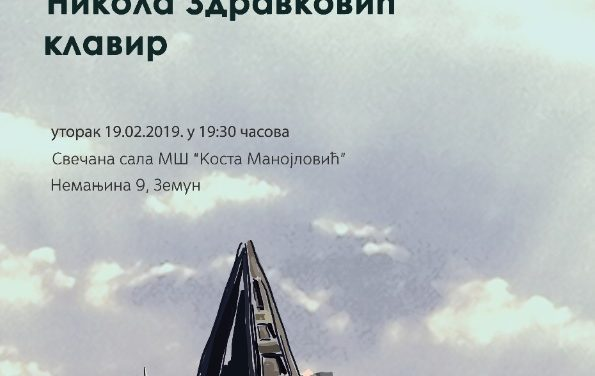Земунске музичке вечери- Никола Здравковић, клавир