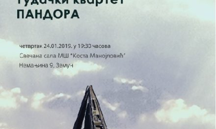 "ЗМВ- Концерт гудачког квартета ""ПАНДОРА"""