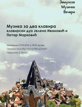 Земунскe музичкe вечери- дуо Јелена Ивановић иПетар Марковић