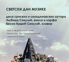 СВЕТСКИ ДАН МУЗИКЕ