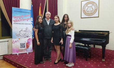 """Међународно такмичење """"Охрид те сакам"""""""