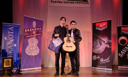 Плевен Гитар Фестивал