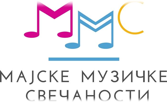 """XIX ФЕСТИВАЛ """"МАЈСКЕ МУЗИЧКЕ СВЕЧАНОСТИ"""""""