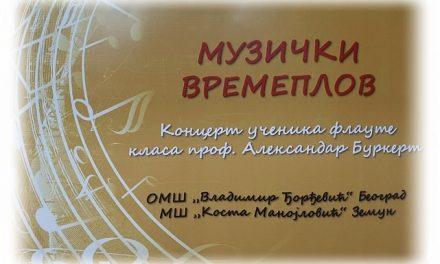 МУЗИЧКИ ВРЕМЕПЛОВ – КОНЦЕРТ МЛАДИХ ФЛАУТИСТА