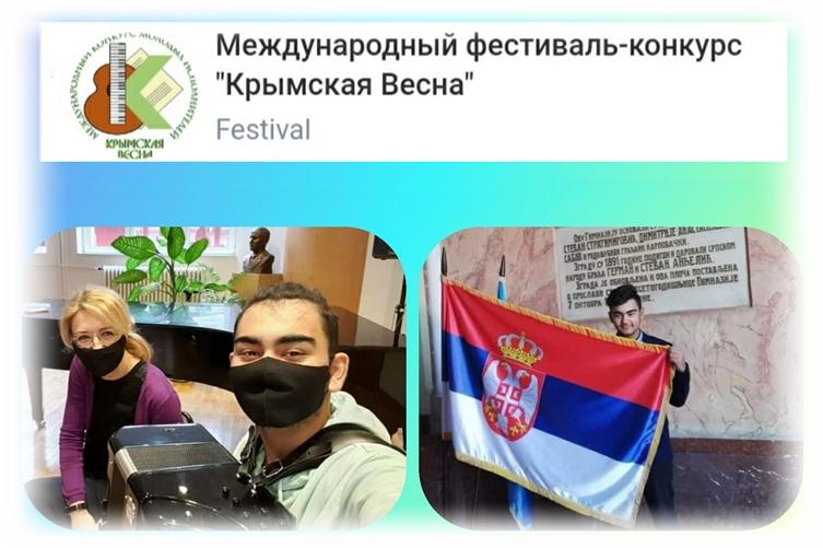 18. Кримско пролеће, Јалта – Русија