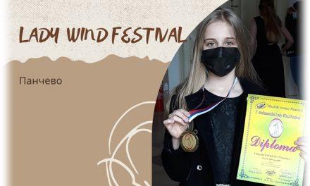 LADY WIND FESTIVAL – ПАНЧЕВО